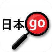 Yomiwa – Japanese Dictionary and OCR